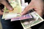 Соцвыплаты в Украине: введена новая категория