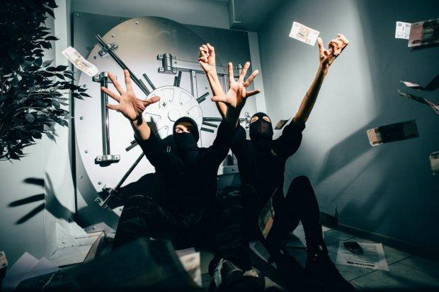 СРОЧНО! В Киеве произошло ограбление века!