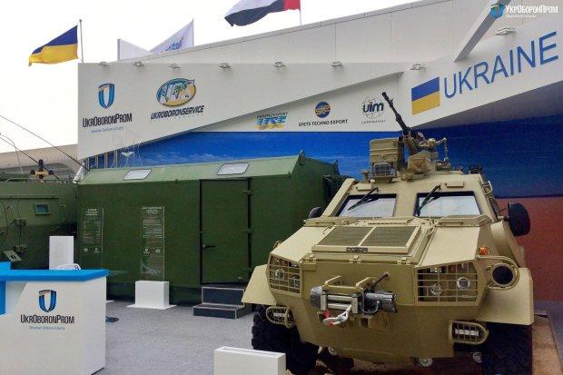 """""""Укроборонпром"""" проверят люди Зеленского: виновных посадят, деньги вернут в бюджет"""