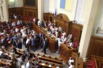 В Раде приняли законопроект о судебной реформе: теперь все изменится