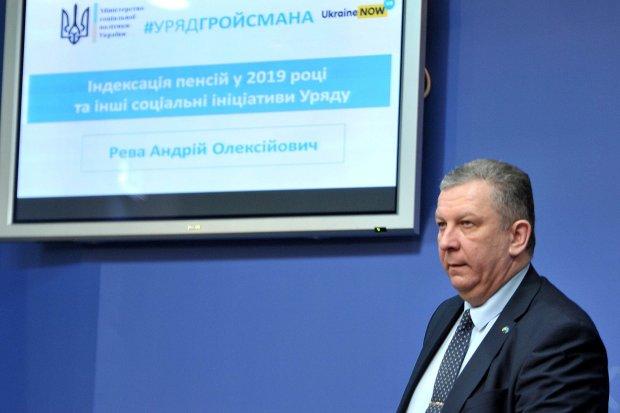 Потерявший стыд и совесть министр Рева готов устроить Украине настоящий геноцид: планирует отобрать все деньги, детали