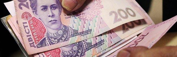Украинцев шокировали новыми зарплатами: кому повезло