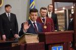 """""""Спасибо, что Вы продолжаете делить людей"""": Зеленский мощно ответил на выпад Ляшко, Рада апплодировала стоя"""