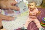 Выплаты на детей. Фото: Видео Youtube