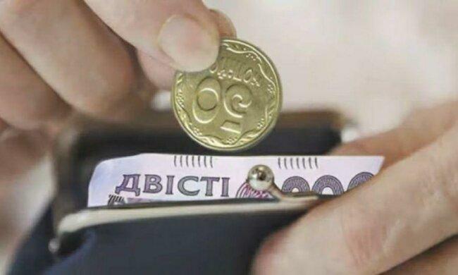 Повышение пенсии. Фото: Видео Youtube