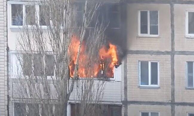 ЧП в Киеве — многоэтажка вспыхнула, как карточный домик. Подробности и кадры