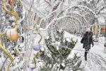 Отдыхать будем 9 дней: февраль сделал украинцам подарок