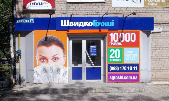 Аферисты нанесли сокрушительный удар по украинцам: раскрыт серьезный обман с кредитами