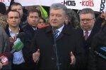 Порошенко в ГБР возомнил себя президентом и начал учить Зеленского править страной, Януковича тоже приплел