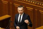 """Вакарчук срочно обратился к украинцам из-за Зеленского: """"Не будет ни одного друга"""""""