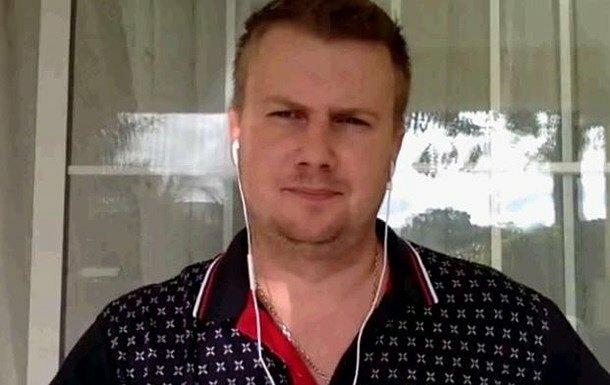 В Швейцарии задержан украинский бизнесмен, подозреваемый в похищении