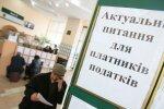 """""""Новый"""" налог вывернет кошельки украинцев"""