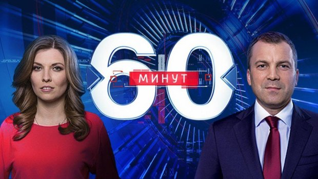 «60 минут Украины»: известный блогер круто опустил русских пропагандистов, сеть разрывает от саркастических комментариев