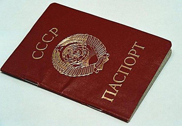 Невероятно: в Одесской области люди до сих пор живут по паспортам СССР