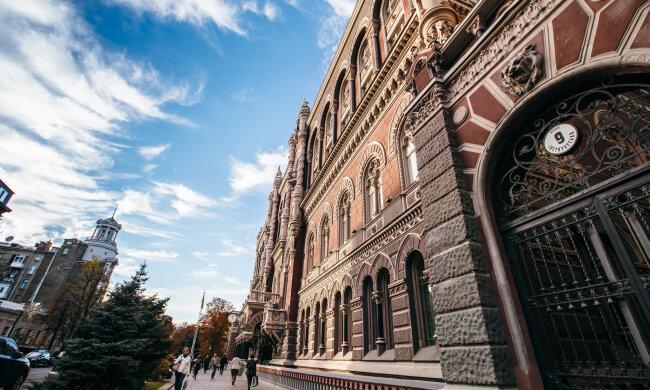 В Нацбанке считают, что в Украине очень низкие цены