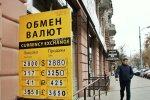 Курс валют на 11 декабря: чего ждать от гривны