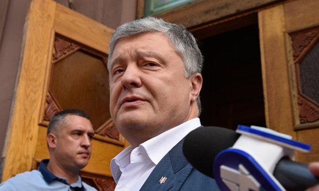 Главное за день среды 21 августа: Порошенко ждет американская тюрьма, Зеленский повторил ошибку Януковича, реванш банды экс-президента