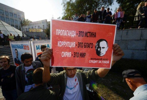 Сколько украинцев хотят смотреть путинское телевидение: пугающая статистика