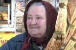 Украинских пенсионеров ждет прибавка к выплатам - сразу три доплаты