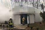 ЧП в Киеве, дымом затянуло целый район, подробности и кадры