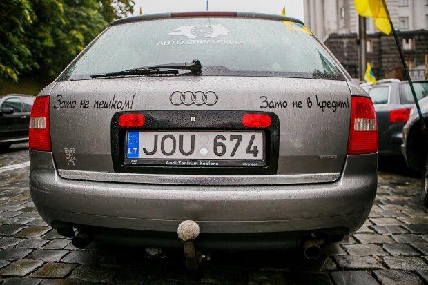 """Драконовские штрафы для """"евроблях"""" стали реальностью: заоблачные суммы разорят украинцев"""