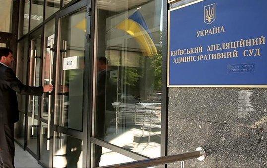 """Украинец назвал мэра """"г*ндоном"""" и доказал в суде правоту: это стоит увидеть"""