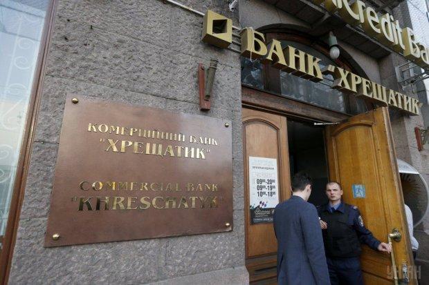 Курс валют на 10 марта подарит украинцам надежду: приготовьтесь к неожиданному