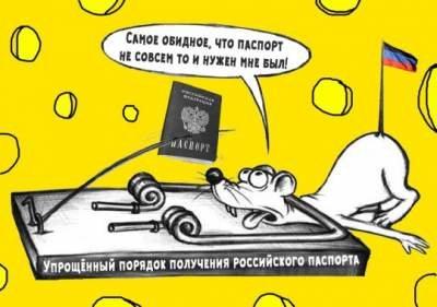 МінТОТ готує санкції у відповідь на видачу паспортів РФ на Донбасі, - Тука - Цензор.НЕТ 7923