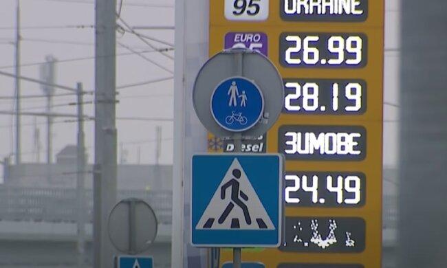 В Украине выросли цены на бензин и дизель. Фото: скриншот YouTube-видео