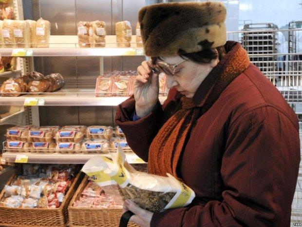 Что можно, а чего нельзя купить на среднюю зарплату в Украине