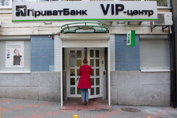 ПриватБанк на грани краха: в НБУ сделали тревожное заявление, деньги украинцев под угрозой