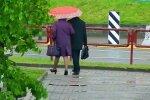 Украину накроют дожди. Фото: скриншот Youtube-видео