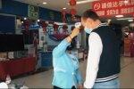 В Украине мужчина заразился от контакта с китайцем, узнайте в какой регион не стоит ехать
