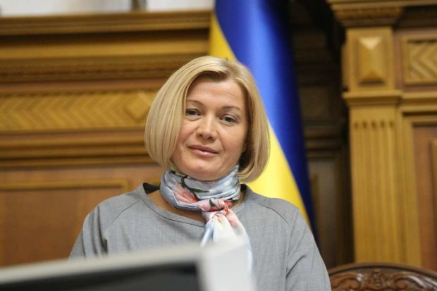 Ирина Геращенко оказалась не той, за кого себя выдает: в сети появился компромат, после которого надо подавать в отставку