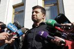 Зеленский распустил Верховную Раду, депутаты выкатили глаза