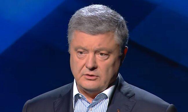 Петр Порошенко. Фото: youtube