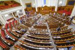 Парламентские выборы 2019: все, что нужно знать