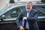 """Коломойский """"слил"""" секретные планы Ахметова: стало известно, когда и как сильно вырастут тарифы на электроэнергию"""