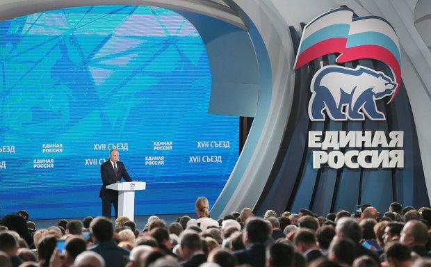 «Не лаять, не бзд*ть, все для власти, быть холопами, и молиться на Путина?!…»: россияне стебутся над новыми заповедями правящей партии