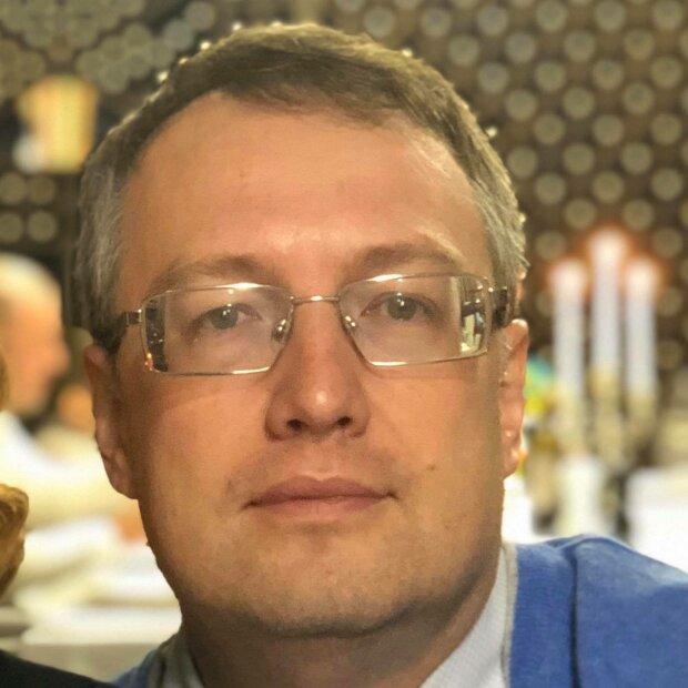 необходимости установкой фото антон геращенко трамп лапает сиськи