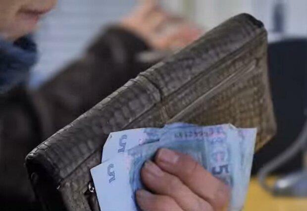 В Украине выросла минимальная зарплата. Фото: скриншот Youtube-видео