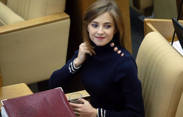 «Няш-мяш» Поклонская замахнулась на святое: «Наш Киев тоже будет процветать в России»