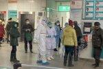 Китайский коронавирус в Украине: в Минздраве сделали экстренное заявление