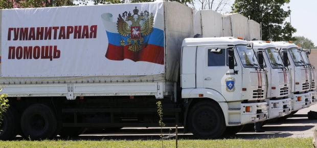 Что ввозят в Украину из России под видом «гуманитарки»: террорист ДНР опубликовал случайное фото и подставил себя и весь «русский мир»