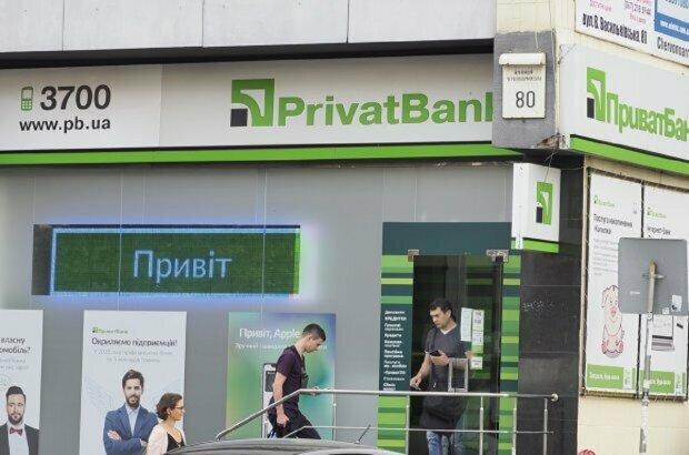 Неприятности с ПриватБанком: деньги не вернут, что роисходит
