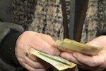 Экс-министр высказался о накопительной пенсии. Фото: скрин youtube