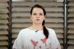 Светлана Тихановская: Скриншот YouTube