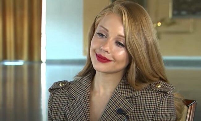 Тина Кароль. Фото: скриншот YouTube