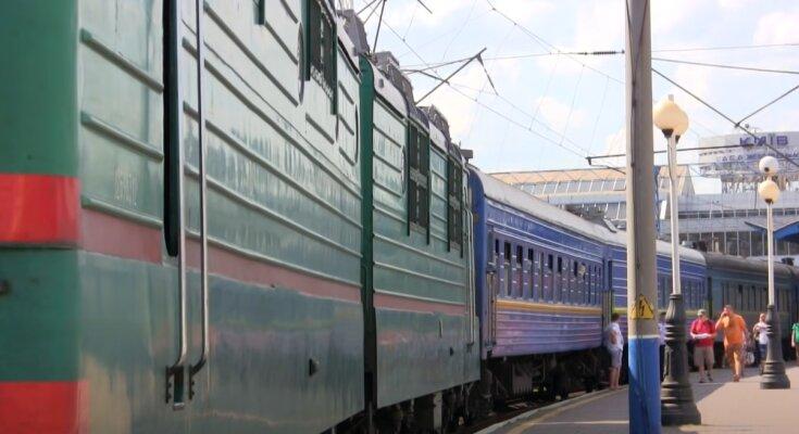 Поезда Укрзализныци