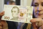 Гривна сравняется с долларом: украинскую валюту ждут необыкновенные перемены, известны детали